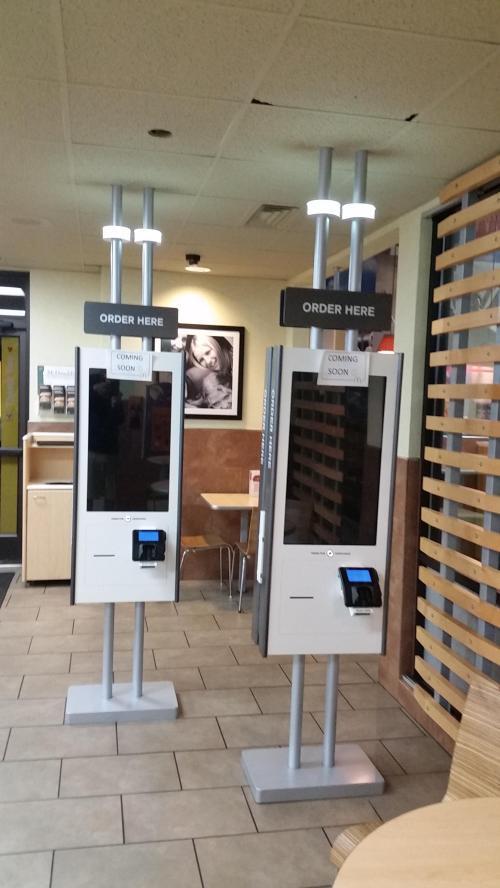 McDonalds self-serve terminals