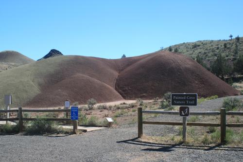 Painted HIlls Painted Cove entrance