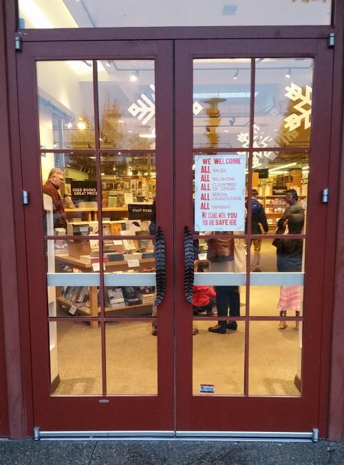 beaverton-powells-door