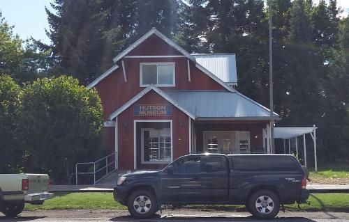 2017 Bday Hutson museum